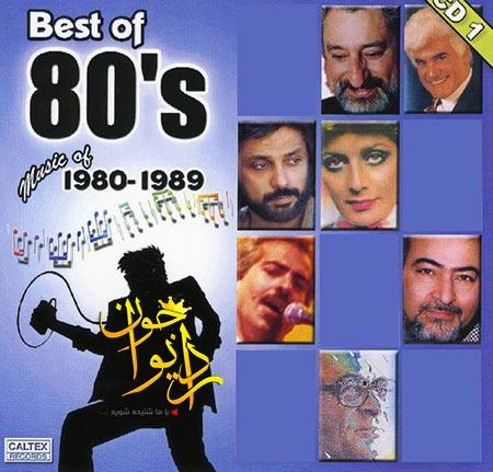 http://dl.rasanejavan.com/radiojavan%201394/aban%2094/25/2pqo_best-of-80_39%3Bs-persian-music-vol-1.jpg