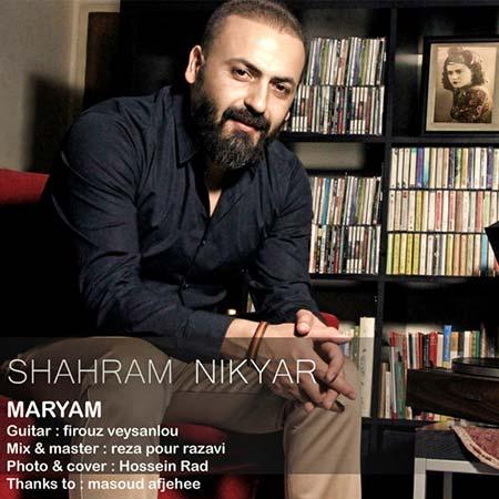 http://dl.rasanejavan.com/radiojavan%201394/aban%2094/25/vzq_maryam.jpg