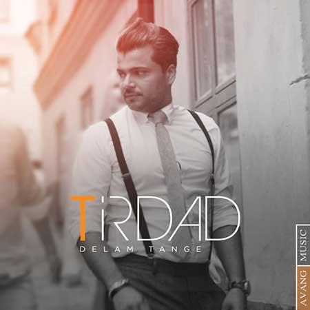 http://dl.rasanejavan.com/radiojavan%201394/aban%2094/26/dtdl_tirdad_delam-tange_1447632845.jpg