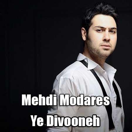 http://dl.rasanejavan.com/radiojavan%201394/aban%2094/26/qjlh_mehdi-modarres---nore-mozeii.jpg