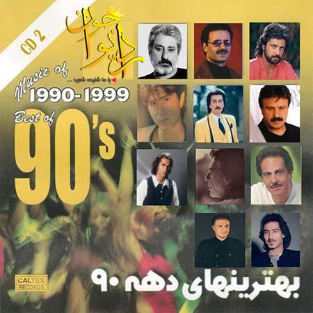 http://dl.rasanejavan.com/radiojavan%201394/aban%2094/28/0dnc_best-of-90_39%3Bs-persian-music-vol-2.jpg