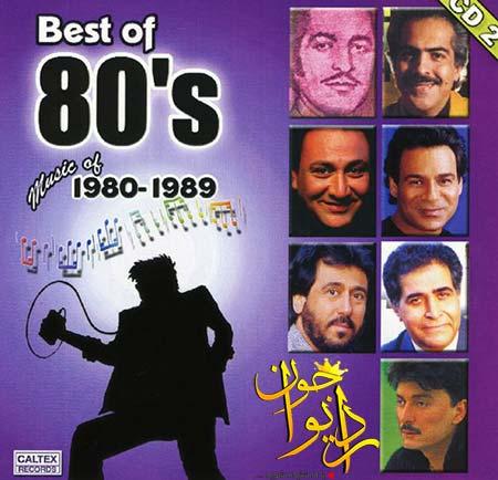 http://dl.rasanejavan.com/radiojavan%201394/aban%2094/28/4ucl_best-of-80_39%3Bs-persian-music-vol-2.jpg