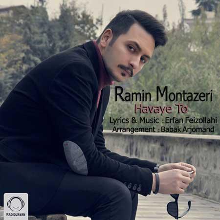 http://dl.rasanejavan.com/radiojavan%201394/aban%2094/28/kgo8_ramin.jpg