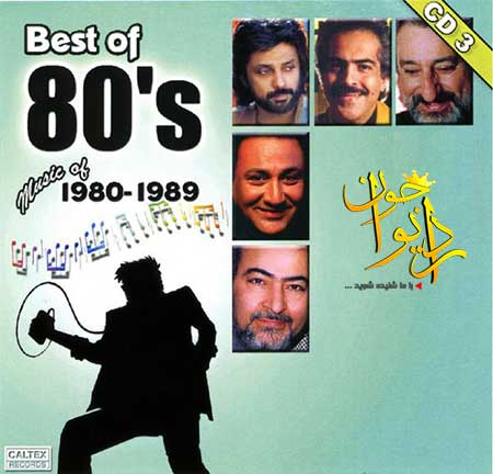 http://dl.rasanejavan.com/radiojavan%201394/aban%2094/29/bqo_best-of-80_39%3Bs-persian-music-vol-3.jpg