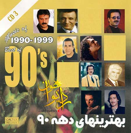 http://dl.rasanejavan.com/radiojavan%201394/aban%2094/29/i90h_best-of-90_39%3Bs-persian-music-vol-3.jpg