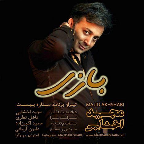 http://dl.rasanejavan.com/radiojavan%201394/aban%2094/30/Majid%20Akhshabi%20-%20Bazi.jpg