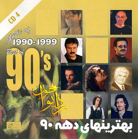 http://dl.rasanejavan.com/radiojavan%201394/aban%2094/30/nxcg_best-of-90_39%3Bs-persian-music-vol-4.jpg