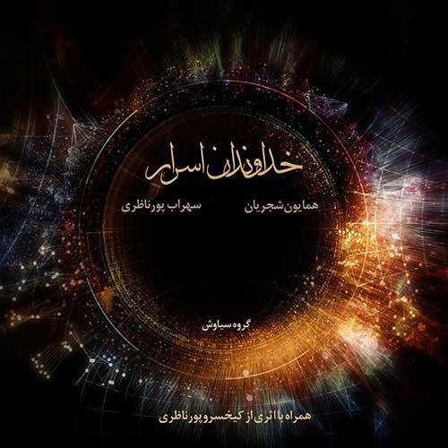 http://dl.rasanejavan.com/radiojavan%201394/azar%2094/01/u7ki_homayoun-shajarian---khodavandan-e-asrar-i.jpg