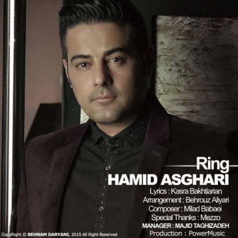 http://dl.rasanejavan.com/radiojavan%201394/azar%2094/06/hamid%20asghari.jpg