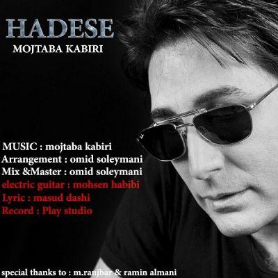 http://dl.rasanejavan.com/radiojavan%201394/azar%2094/08/Mojtaba-Kabiri-Hadese.jpg