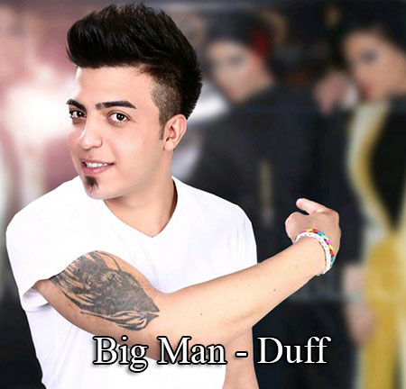 http://dl.rasanejavan.com/radiojavan%201394/azar%2094/08/dz1h_big-man.jpg