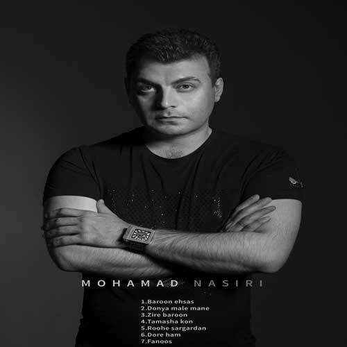 http://dl.rasanejavan.com/radiojavan%201394/azar%2094/09/Nasiri-2.jpg