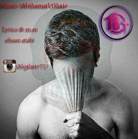 http://dl.rasanejavan.com/radiojavan%201394/azar%2094/09/riur_mohamad-ghate.jpg