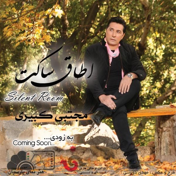 http://dl.rasanejavan.com/radiojavan%201394/azar%2094/14/timthumb.jpg