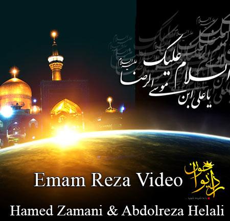 http://dl.rasanejavan.com/radiojavan%201394/azar%2094/21/77eq_video.jpg