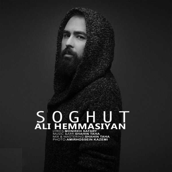 http://dl.rasanejavan.com/radiojavan%201394/azar%2094/23/Ali-Hemmasiyan_Soghut.jpg