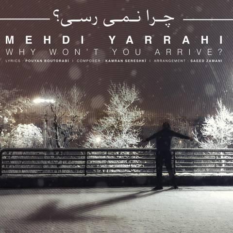 http://dl.rasanejavan.com/radiojavan%201394/azar%2094/23/mehdiyarahi.jpg