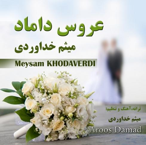 http://dl.rasanejavan.com/radiojavan%201394/azar%2094/23/prcn_untitled.jpg