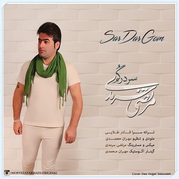 http://dl.rasanejavan.com/radiojavan%201394/azar%2094/23/timthumb_2.jpg