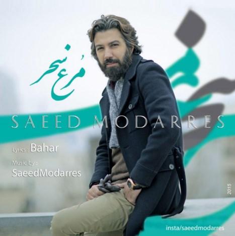 http://dl.rasanejavan.com/radiojavan%201394/azar%2094/24/Saeed%20Modarres%20-%20Morghe%20Sahar.jpg