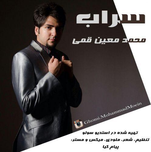 http://dl.rasanejavan.com/radiojavan%201394/azar%2094/24/ghomi.jpg