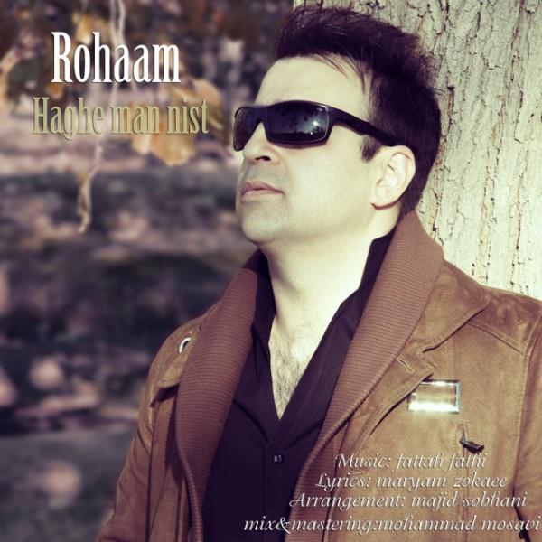 http://dl.rasanejavan.com/radiojavan%201394/azar%2094/25/remixa/roham.jpg