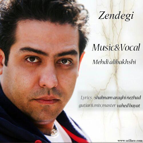 http://dl.rasanejavan.com/radiojavan%201394/azar%2094/25/zendegi.jpg