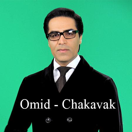 http://dl.rasanejavan.com/radiojavan%201394/azar%2094/26/g5c6_omid---chakavak.jpg