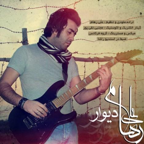 http://dl.rasanejavan.com/radiojavan%201394/azar%2094/28/new/Ali%20Raham%20-%20Divar.jpg