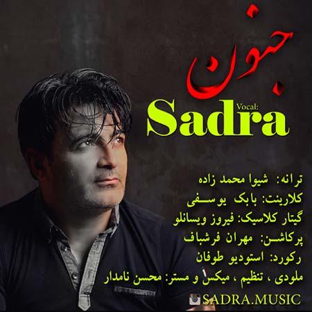 http://dl.rasanejavan.com/radiojavan%201394/azar%2094/28/new/Sadra%20-%20Jonon.jpg