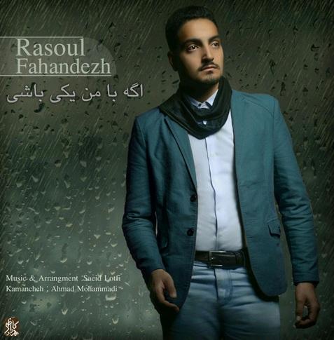 http://dl.rasanejavan.com/radiojavan%201394/azar%2094/30/new/Cover%20Rasoul.jpg