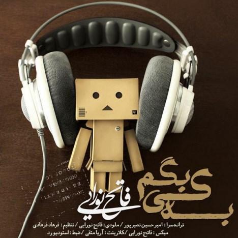 http://dl.rasanejavan.com/radiojavan%201394/azar%2094/30/new/Fateh%20Nooraee%20-%20Be%20Ki%20Begam.jpg