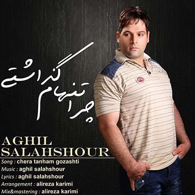 http://dl.rasanejavan.com/radiojavan%201394/azar%2094/30/new/aghill.jpg