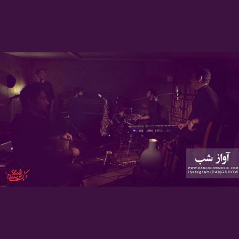http://dl.rasanejavan.com/radiojavan%201394/azar%2094/30/new/dang-show-avaze-shab.jpg