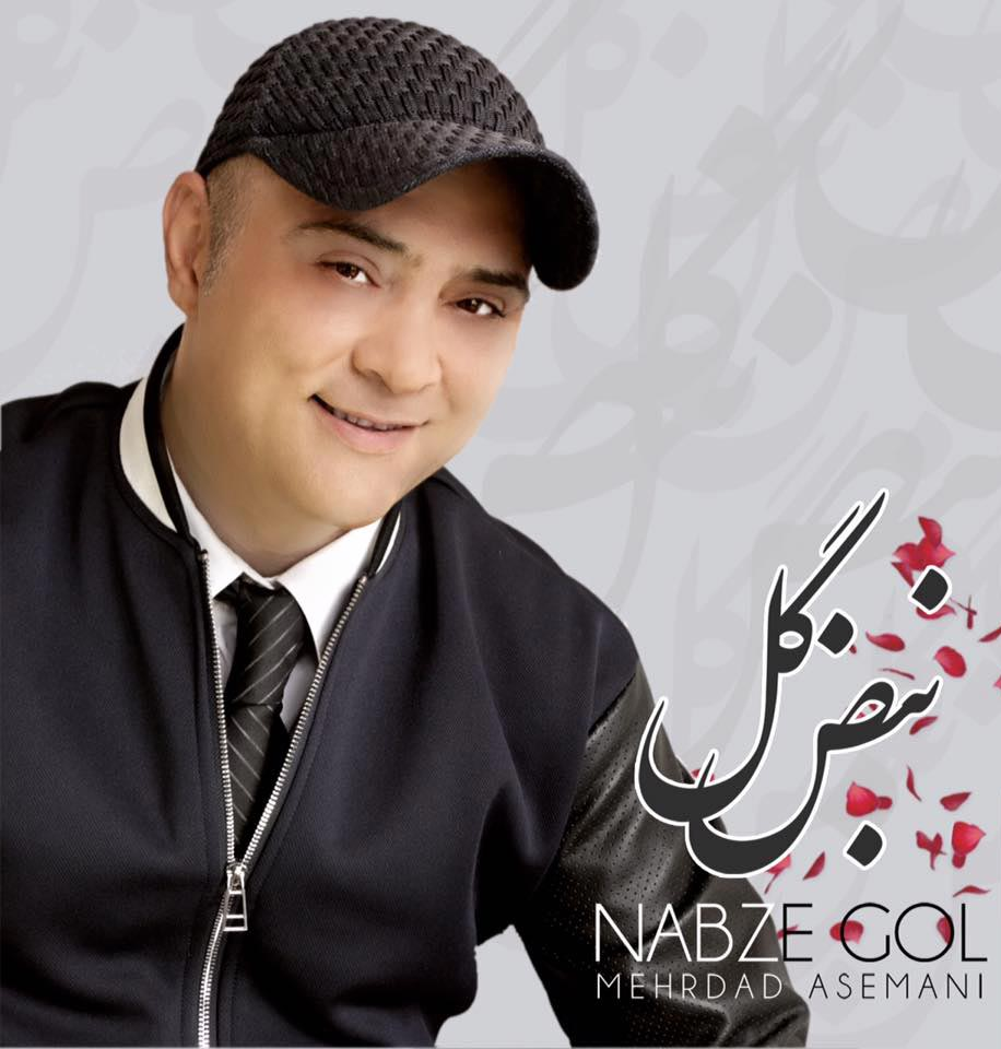 http://dl.rasanejavan.com/radiojavan%201394/azar%2094/30/p615_mehrdad-asemani---nabze-gol.jpg