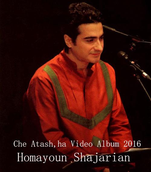 http://dl.rasanejavan.com/radiojavan%201394/bahman%2094/03/pb1c_che-atashha-14.jpg