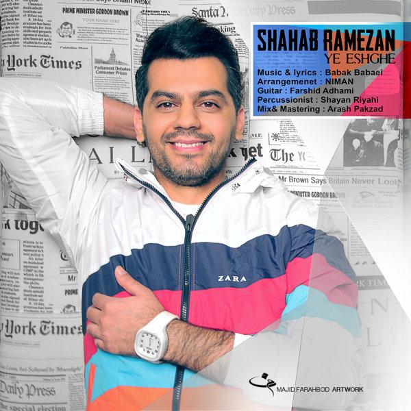 http://dl.rasanejavan.com/radiojavan%201394/bahman%2094/03/shahab.jpg