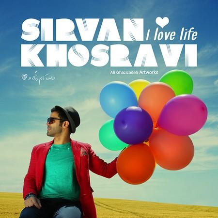 http://dl.rasanejavan.com/radiojavan%201394/bahman%2094/03/sirvan.jpg