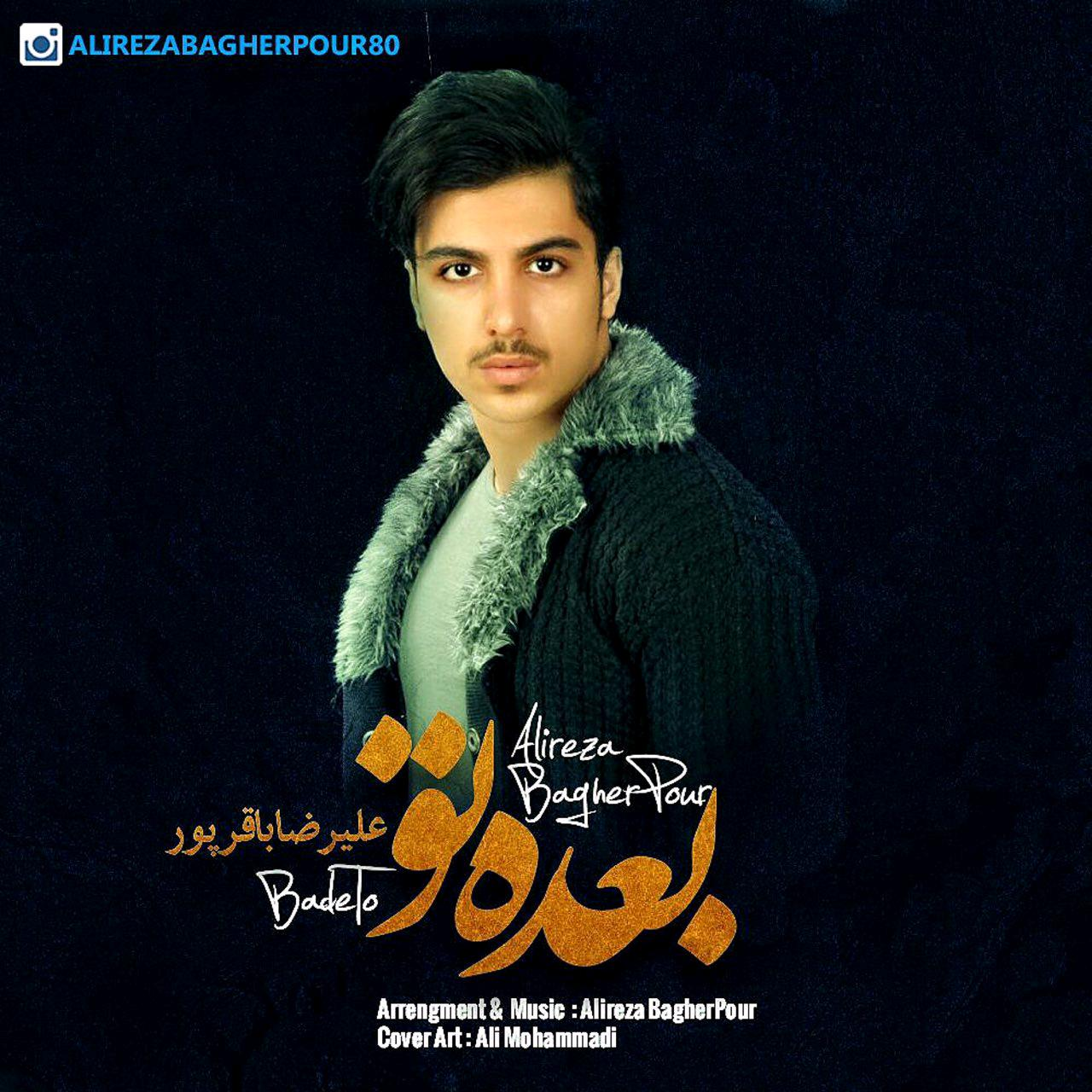 http://dl.rasanejavan.com/radiojavan%201394/bahman%2094/04/New/alireza.jpg