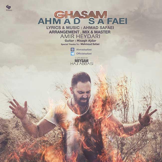 http://dl.rasanejavan.com/radiojavan%201394/bahman%2094/29/Ahmad%20Safaei%20-%20Ghasam.jpg