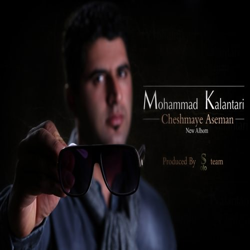 http://dl.rasanejavan.com/radiojavan%201394/bahman%2094/29/Mohammad%20kalantari%202.jpg