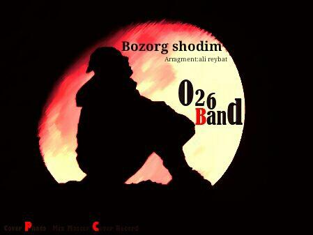 http://dl.rasanejavan.com/radiojavan%201394/dey%2094/04/06%20goroh.jpg