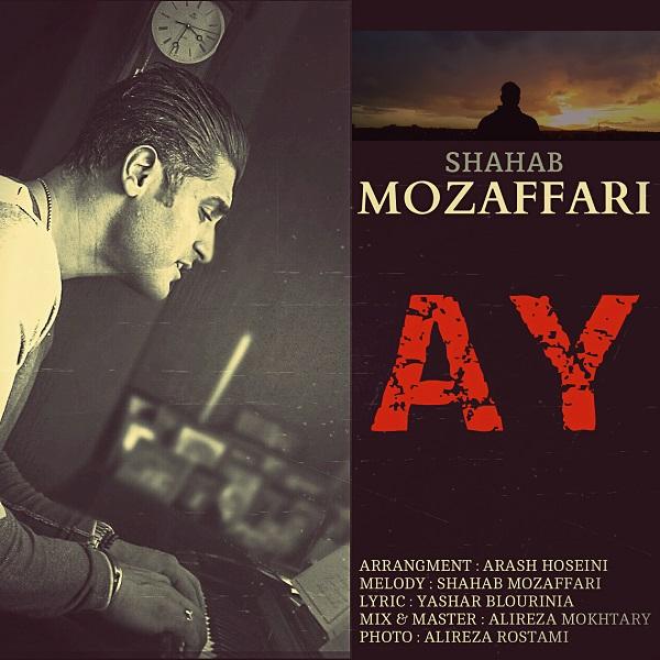 http://dl.rasanejavan.com/radiojavan%201394/dey%2094/07/Shahab%20Mozaffari%20-%20Ay.jpg