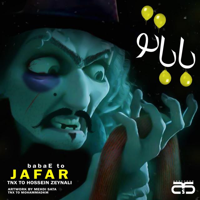 http://dl.rasanejavan.com/radiojavan%201394/dey%2094/10/Jafar%20-%20Baba%20To.jpg
