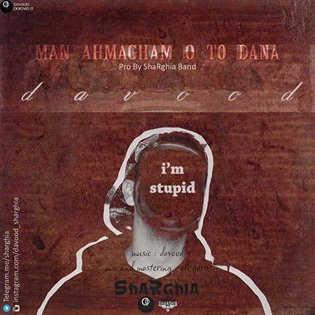 http://dl.rasanejavan.com/radiojavan%201394/dey%2094/10/wa54_man-ahmagham.jpg
