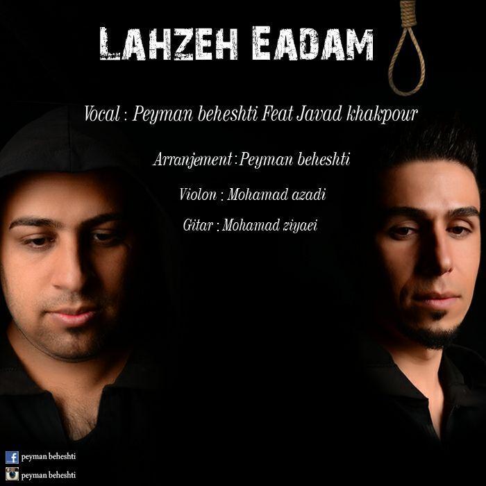 http://dl.rasanejavan.com/radiojavan%201394/dey%2094/19/new/lahzeh.jpg
