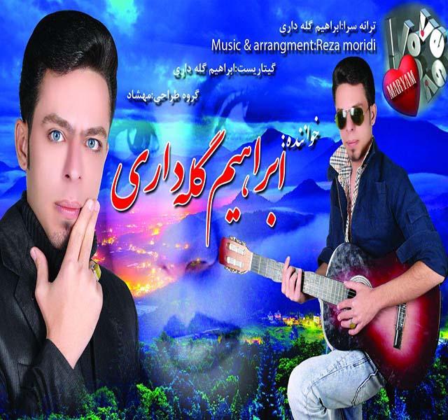 http://dl.rasanejavan.com/radiojavan%201394/dey%2094/21/Ebrahim%20Galedari%20-%20Royaye%20Khamoosh.jpg