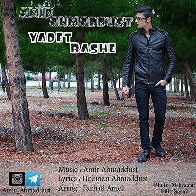 http://dl.rasanejavan.com/radiojavan%201394/dey%2094/23/Amir%20Ahmaddust.jpg