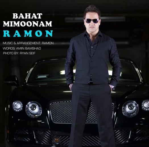 http://dl.rasanejavan.com/radiojavan%201394/dey%2094/28/Ramon.jpg