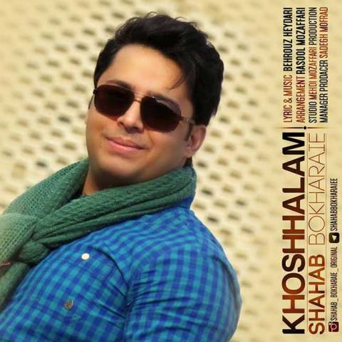 http://dl.rasanejavan.com/radiojavan%201394/esfand%2094/11/shahab-bokharaie-khoshhalam.jpg